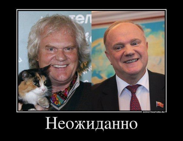 zyuganov