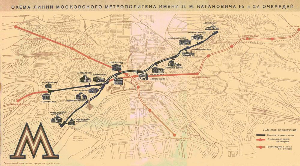 Moscow Metro Maps The Onion Dome